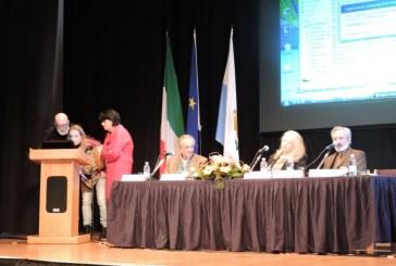 Congresso di San Marino 2015