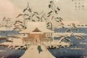 Hokusai e Hiroshige due artisti giapponesi in mostra a Bologna